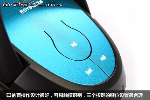 长按快进/快退按键,则可控制耳机的音量大小,同时在内置插卡mp3播放时
