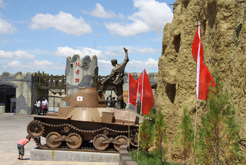 长治市首届八路军文化旅游节圆满闭幕