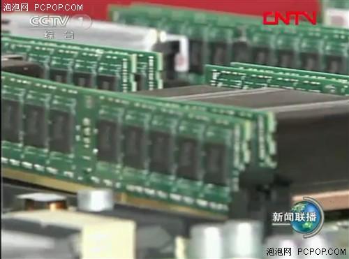 中國超算提速 融合計算成趨勢