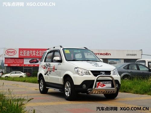 众泰5008部分车型现车足 送装潢和保险高清图片