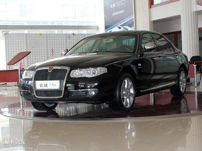 车市 参观国际汽车品牌文化展 购荣威MG有礼高清图片