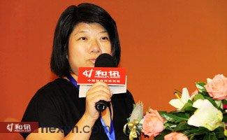 深圳市金融发展服务办公室处长 庄睿宁