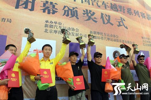 2011环塔拉力赛在新疆且末县落幕