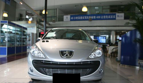 购车购经典 7万元左右最经典车型导购推荐 -4