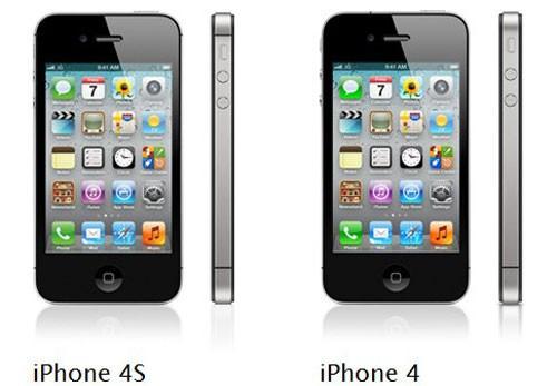 iPhone 4S升级并不大