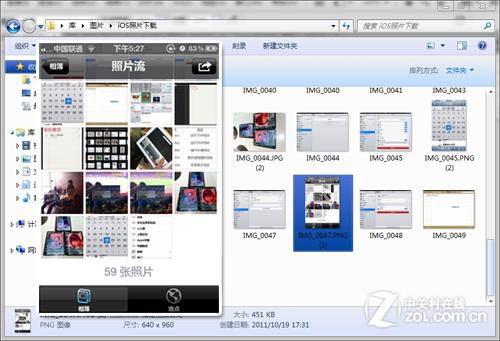 从iPad上同步过来的照片