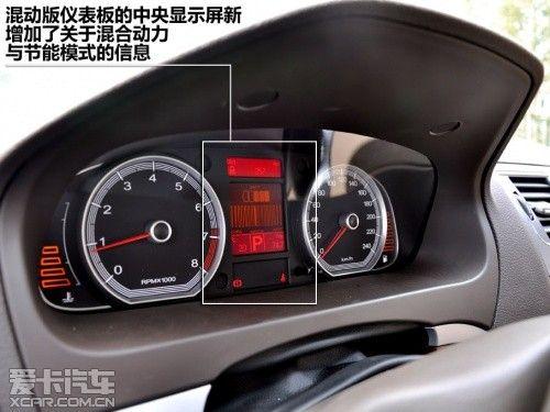 面向视频与服务业试驾荣威750混动版-汽车频道-和讯网奥迪A4前减震更换公车图片