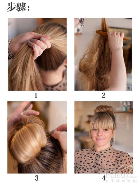 步骤   第一步:将头发在脑后扎成高高的马尾辫,梳时头向下低保证下面