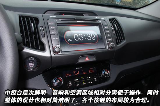 换芯升级 试驾东风悦达起亚2012款智跑