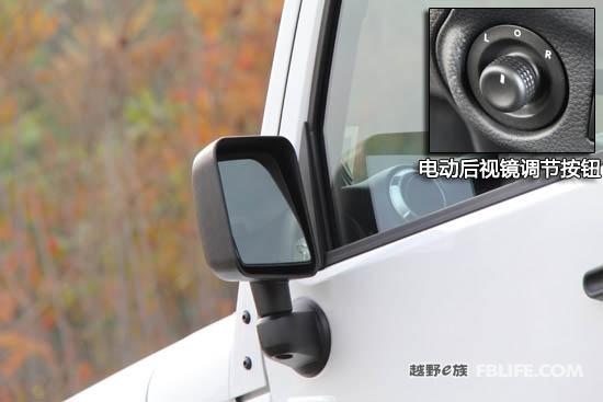 倒车入库反光镜怎么调图解