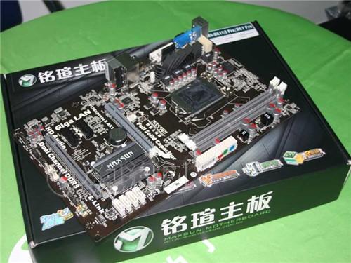 pro (参数 报价 点评) 基本参数 适用类型 台式机 主板芯片组 intel