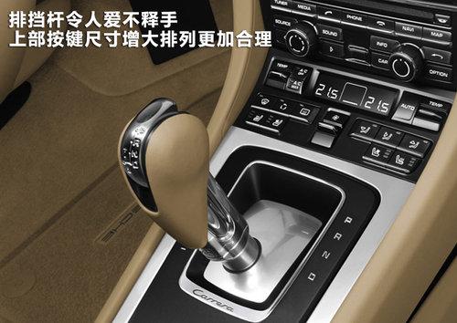 保时捷911 Carrera S 广州车展首发