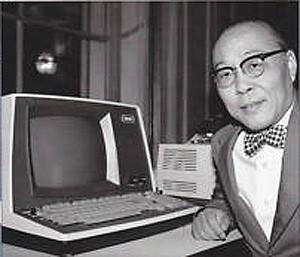 电脑声���#�.b9a�{)_这位曾经的美国十大富豪之一,早已经随着王安电脑的名字,走进了历史的
