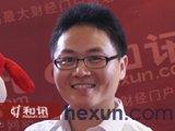恒泰大通黄金投资有限公司高级分析师詹伟生