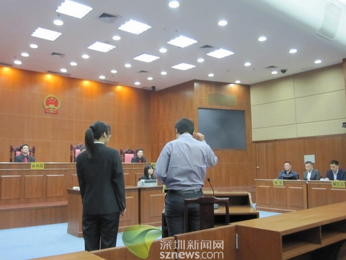 证人出庭保证证言的真实性