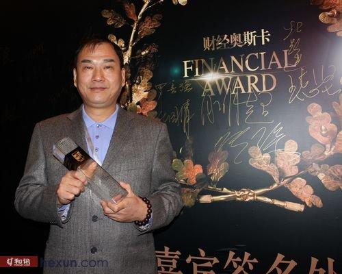 广东省贵金属交易平台总经理助理王志坚