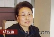 《聚焦黄金市场十年》之访问谭雅玲