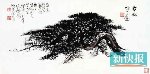 关山月横幅松树