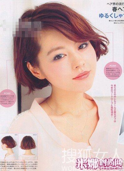 就是爱短发!日本春季短发合集