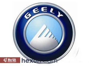 吉利汽车换新标为 GEELY 英文标识