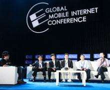 圆桌论坛:移动互联无国界 本土海外双线作战