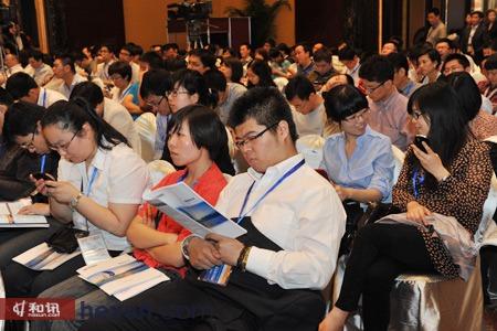 2012中国塑料产业大会花絮