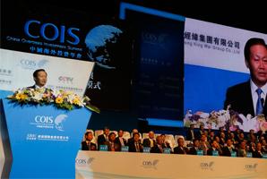 2012中国海外投资年会主旨论坛:全球经济转型与中国海外投资新模式
