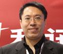 100TV刘述尧:优酷土豆整合并未带来压力