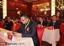 和讯地产金融创新峰会