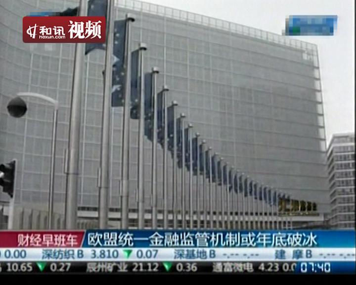 北京pk109码3期计划