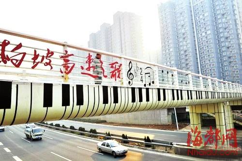 五线谱,画满了高音谱号和音符,整个桥身部分则被勾画成黑白相