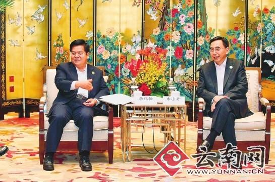 云南广东深化产业对接参与滇中产业新区建设