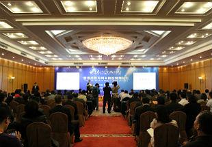 2012年第8届中国(深圳)期货大会