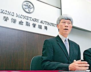 金管局再注入44.95亿港元
