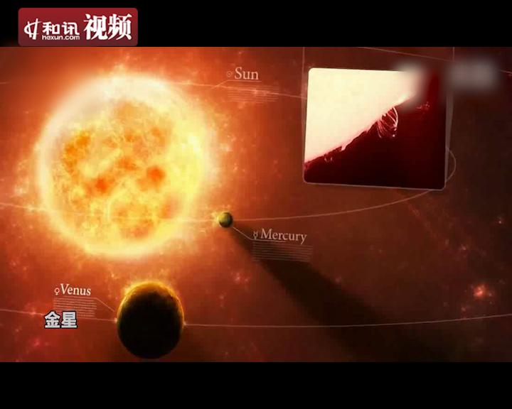 地球并不是围绕太阳公转