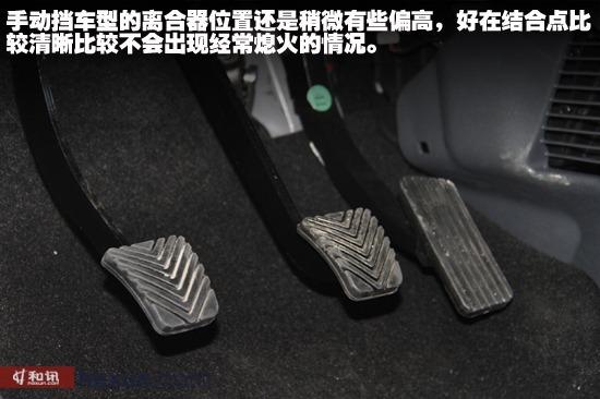 和讯汽车试驾江淮新和悦rs 高清图片