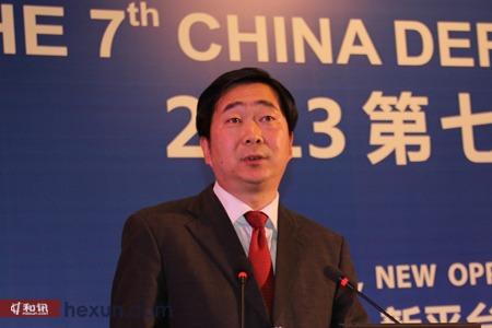 中国证监会期货二部副主任 冯博