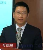 CCISSR秘书长、教授郑伟