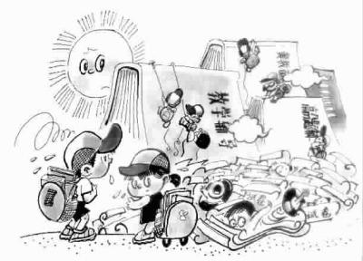 动漫 简笔画 卡通 漫画 手绘 头像 线稿 400_288