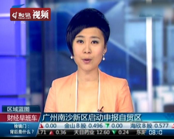 上海自贸区 地图