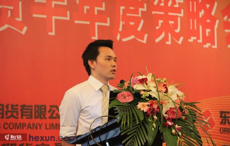 中国银行资深债券交易员 吴方芳