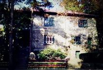 和讯房产置业刊第71期:寻美大宅之中信庐山西海