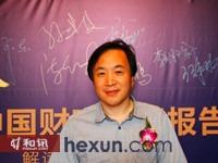 杨健 中国人民大学金融信息中心主任