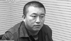 山西省委附近爆炸案告破