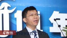 邱冠华:银行股明年2季度或现波段行情 看好平安银行