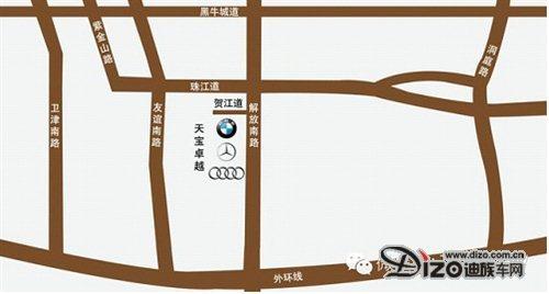 天宝原厂收音机接线图