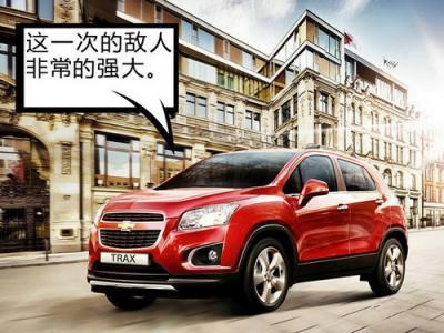 变形金刚4 汽车人创酷周末亮相天津街头高清图片