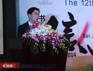 上海自贸区研究院副院长陈波