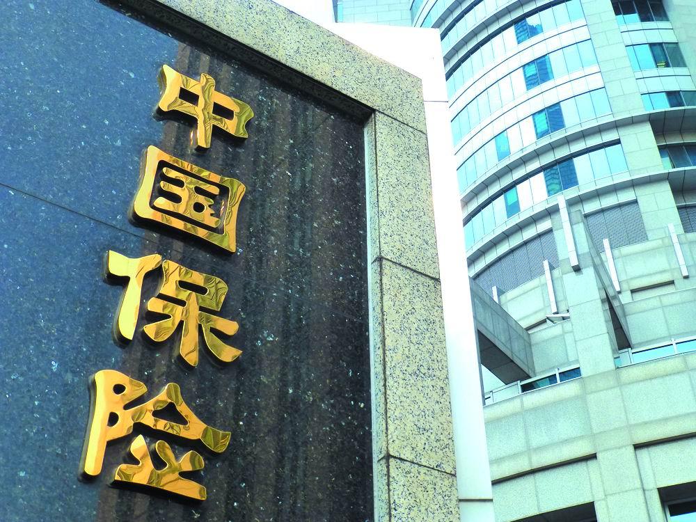 中国保险业在经历改革新政后,或迎来一段红利效应好时期。摄影 张衡年