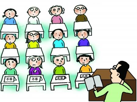 相较于特殊座位,教师还有许多更好的方法可以选择.